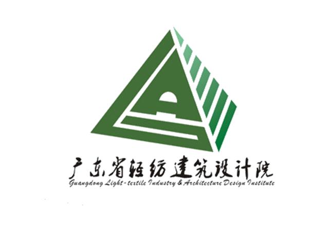广东轻纺建筑设计院-画册设计印刷