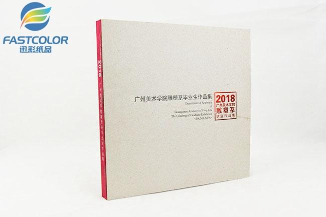 精装画册(毕业作品集)