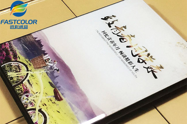 毕业相册乐虎国际官方app下载