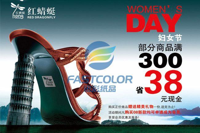 鞋子宣传海报设计乐虎国际官方app下载