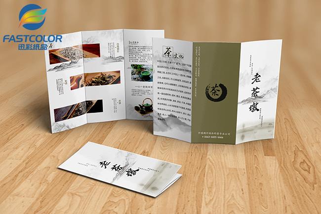 折页乐虎国际官方app下载
