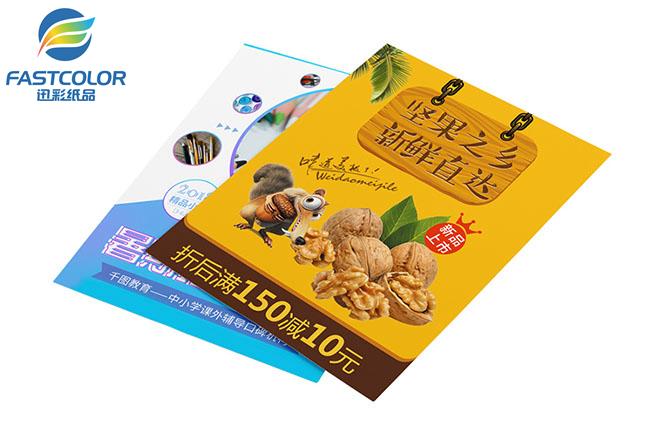 宣传单乐虎国际官方app下载